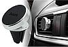 Автомобильный держатель магнитный  Hoco CA47
