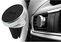 Автомобильный держатель магнитный  Hoco CA47, фото 1