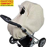 Дождевик - ветрозащита зимний на коляску люльку универсальный бежевый, Kinder Comfort