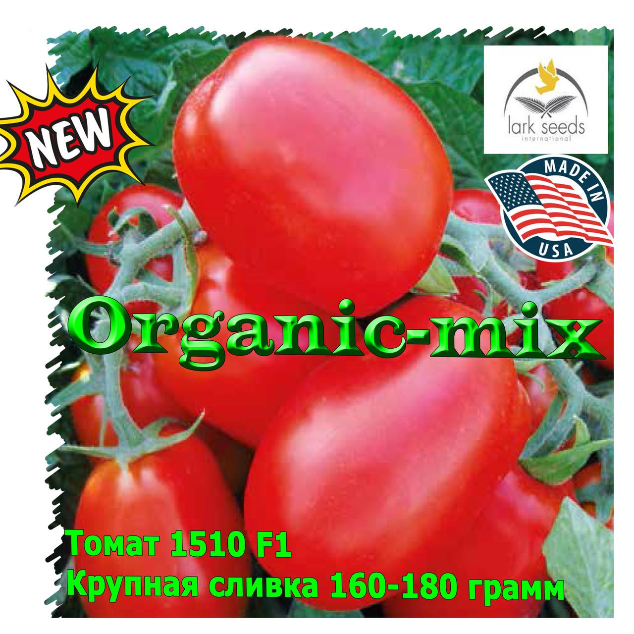 "Томат 1510 F1 (крупная сливка) ТМ ""Spark Seeds (США), упаковка 5000 семян"