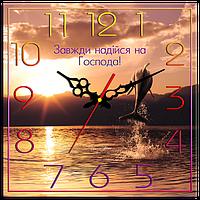 """Годинник настінний квадратний """"Завжди надійся на Господа"""""""