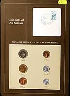 Набор монет Мьянмы  (1 кьят, 1-50 пайс)  (6 шт)