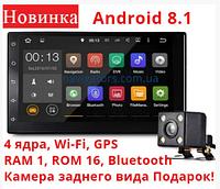 Магнитола Pioneer 8700U Android (2020) GPS + WiFi + 4 Ядра + камера!, фото 1