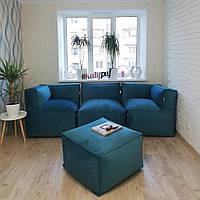 Комплект модульное бескаркасное кресло велюр KatyPuf, фото 1