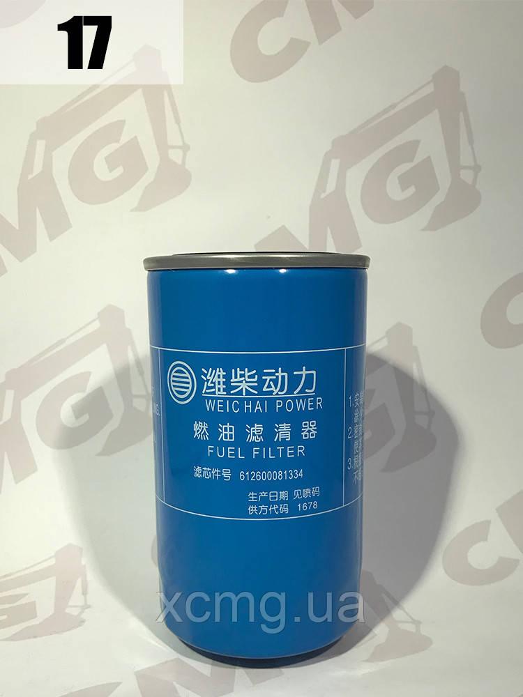 Фільтр паливний 612600081334,  4110000589001 , на двигун WD615 / WD10,ZL50G