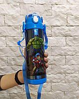 Детский термос  для мальчика с трубочкой 500 мл