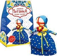 Лялька Мотанка Набір