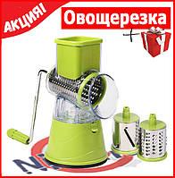 Овощерезка Kitchen master 806