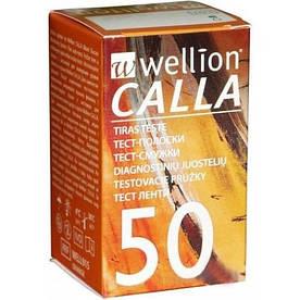 Тест-полоски Wellion Calla, 50шт