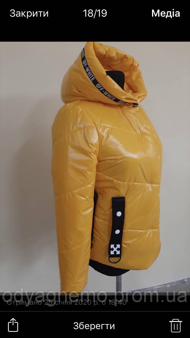 Куртка для девочки Vo.brend оптом, 140-158 рр.