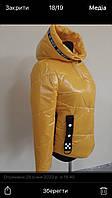 Куртка для девочки Vo.brend оптом, 140-158 рр., фото 1
