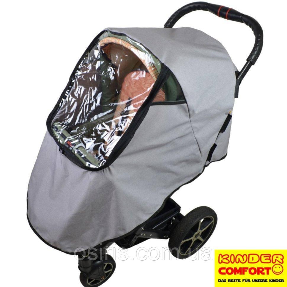 Универсальный дождевик ветрозащита на прогулочную коляску серый меланж, Kinder Comfort