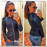 Женская курточка  стеганная