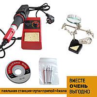 Набор ZD-98Kit (станция ZD98+третья рука+припой+наконечники)