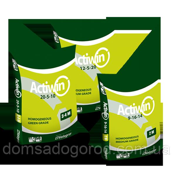 Комплексное удобрение Activin (АКТИВИН) 20-5-10 Valagro 22,7 кг