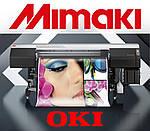 Коллаборация Mimaki и OKI.Пресс-релиз