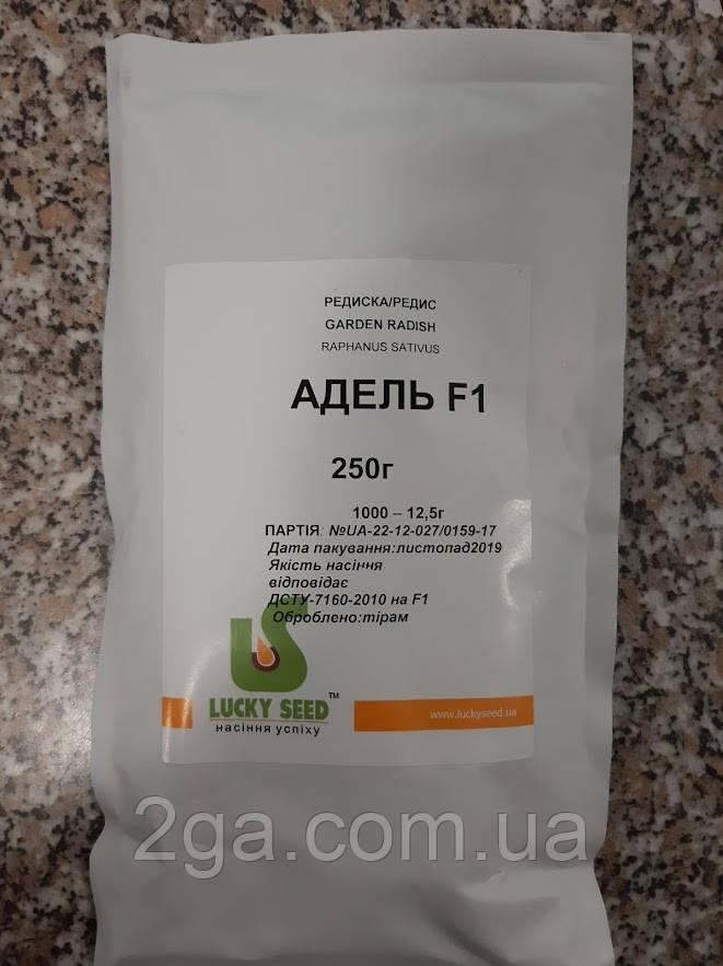 Адель F1 / Adel F1 (Преміум) - Редис, Lucky Seed. 1кг
