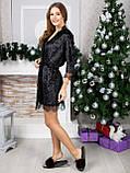 Оксамитовий жіночий комплект Халат, нічна сорочка Розмір 42 44 46 48 В наявності 5 кольорів, фото 5
