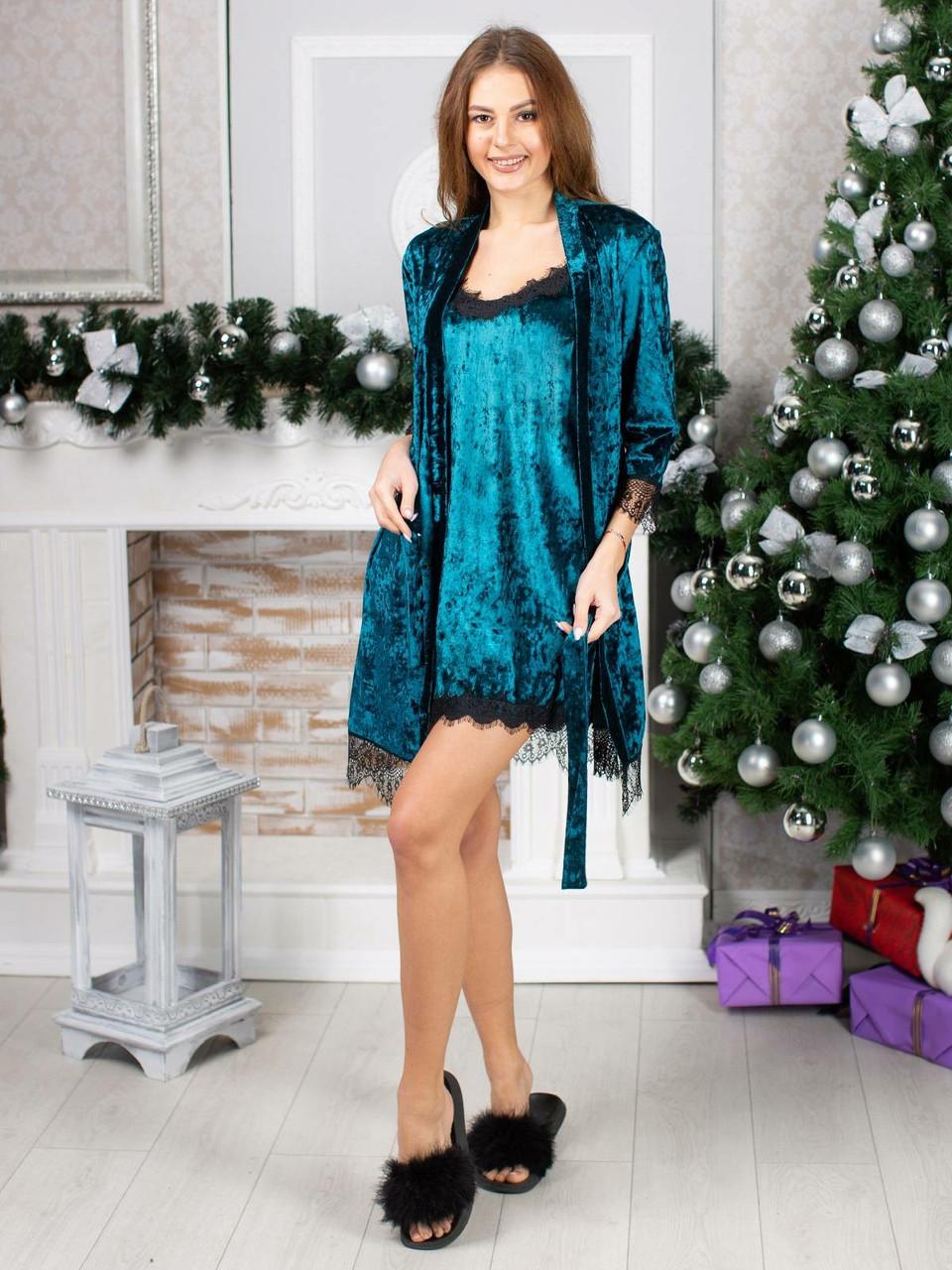 Оксамитовий жіночий комплект Халат, нічна сорочка Розмір 42 44 46 48 В наявності 5 кольорів