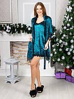 Женский бархатный комплект Халат и ночная рубашка Размер 42 44 46 48 В наличии 5 цветов, фото 1