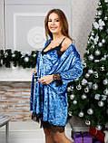 Оксамитовий жіночий комплект Халат, нічна сорочка Розмір 42 44 46 48 В наявності 5 кольорів, фото 4