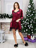 Оксамитовий жіночий комплект Халат, нічна сорочка Розмір 42 44 46 48 В наявності 5 кольорів, фото 6