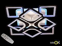 Люстра светодиодная потолочная S8060/4+4 LED 3color dimmer