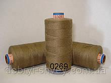 Нитка AMANN Saba c №50 500м.col 0269 коричнево-золотистый (шт.)