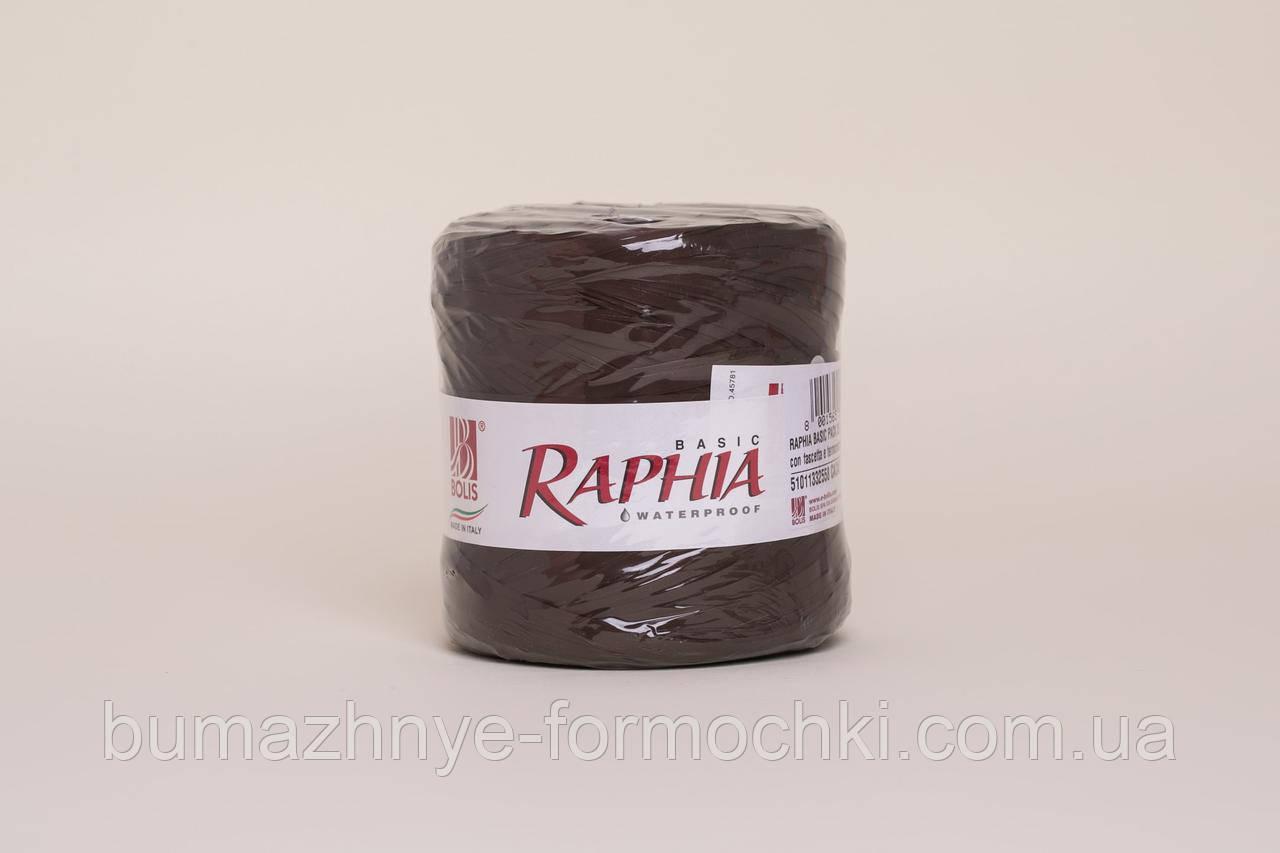 Рафия для декора, коричневая