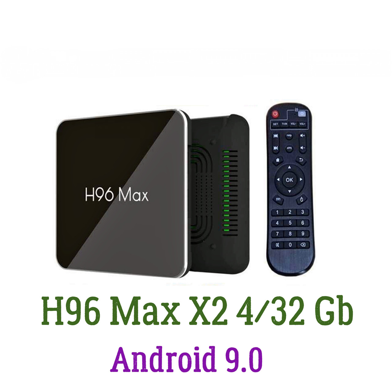 Оригинальная Смарт приставка H96 MAX X2 4/32GB Android 9.0Smart TV Box
