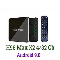 Оригинальная Смарт приставка H96 MAX X2 4/32GB Android 9.0Smart TV Box, фото 1