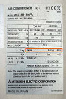 Как узнать какой фреон в кондиционере и его количество?