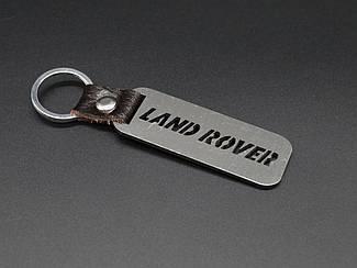 Брелок металлический. Land Rover. 10х2,5см