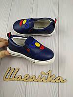 Кеды мокасины  25-26 размер (15, 5-16 см) кроссовки на девочку мальчика