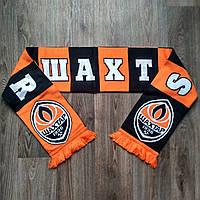 Футбольный шарф Шахтер черно-оранжевый, фото 1