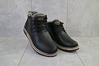 Мужские ботинки кожаные зимние черные-матовые Yuves Clas, фото 1