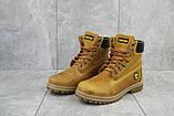 Женские ботинки кожаные зимние рыжие Brand 205, фото 4