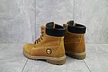 Женские ботинки кожаные зимние рыжие Brand 205, фото 5