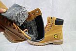 Женские ботинки кожаные зимние рыжие Brand 205, фото 7