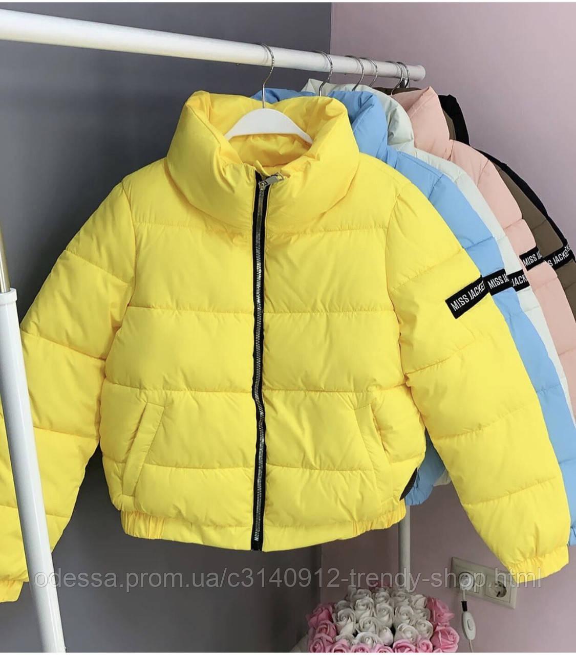 Куртка женская короткая 42 44 46