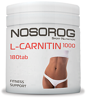 NOSOROG L-CARNITINE 180 tab (1000 мг на таблетку; жиросжигатель; энергетик)