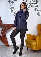 """Стеганая женская куртка на молнии """"Torres"""" с воротником стойкой (большие размеры)"""