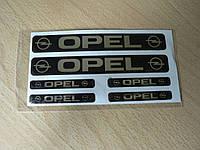Наклейка s надпись Opel набор 6шт силиконовая Уценка легко приподнимаются на авто эмблема логотип Опель, фото 1