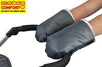 Муфта на коляску детскую на овчине серая 3 в 1 / муфта рукавицы на детскую коляску