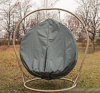 Чехол для двойного подвесного кресла кокона