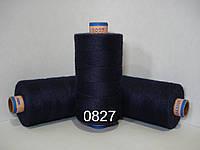 Нитка AMANN Saba c №50 500м.col 0827 т.синий (шт.)