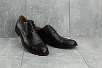 Мужские туфли кожаные весна/осень коричневые Stas 334-26-92