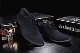 Мужские туфли замшевые весна/осень синие Vankristi 343, фото 2