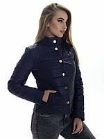 Женская демисезонная куртка Irvik KS151 синий