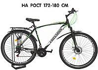 """Горный велосипед 29"""" Crossride Madman LUX"""
